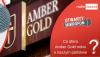 """""""Taśmy Amber Gold"""" premiera w TVP 1 godz. 20.35 13.01.2021 r."""